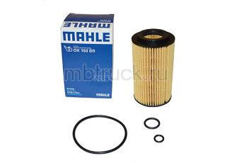 Фильтр масляный Мерседес Вито, Спринтер. Для двигателей OM 611, OM 646; A6111800009
